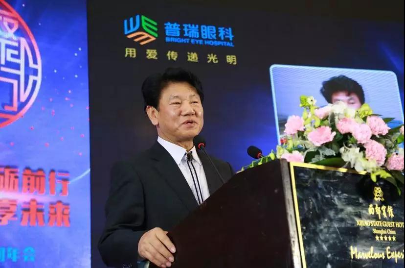 重磅|马志忠教授加盟普瑞眼科任集团总院长
