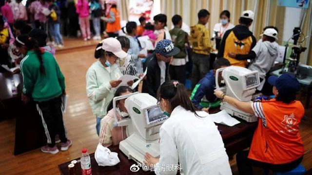 """""""点亮明眸""""西藏江孜公益行筛查 惠及学生2822人"""
